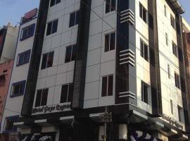 Hotel Gaya Regency, Гая
