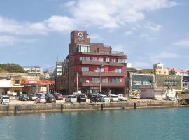 Tanegashima Araki Hotel