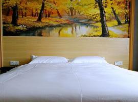 Mecan Hotel, Dongguan (Qingxi yakınında)