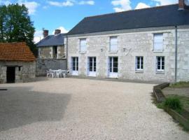 House Les tourterelles 1, Parçay-sur-Vienne (рядом с городом Rilly-sur-Vienne)
