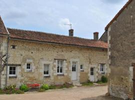 House Le luc 2, Braslou (рядом с городом Luzé)