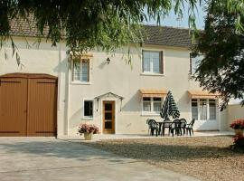 House Le clos saint clair 2, Pussigny (рядом с городом Les Ormes)