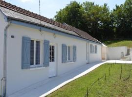 House Petite maison de la coudraie 2, Vernou-sur-Brenne (рядом с городом Нуази)