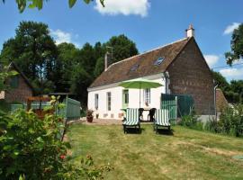 House Le moulin 11, Monthodon (рядом с городом Prunay-Cassereau)