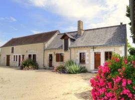 House La fagannerie 2, Tauxigny (рядом с городом Reignac-sur-Indre)