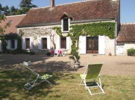 House Gîte de la joubardière 2, Chédigny (рядом с городом Azay-sur-Indre)