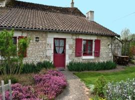 House La vinière 1, Parçay-sur-Vienne (рядом с городом Rilly-sur-Vienne)