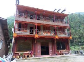 Songyang Ruoliao Blossom Guesthouse, Songyang (Huoshaoping yakınında)