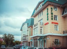 Hotel IGMAN, Gorno-Altaysk