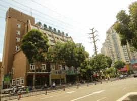 GreenTree Inn Hainan Haikou Guomao Business Hotel