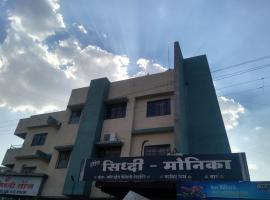 Hotel Monika - Siddhi