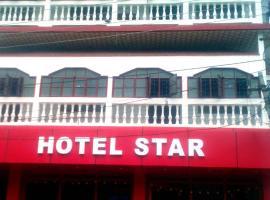 Hotel Star, Agartala