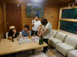 Guesthouse En (ゲストハウス えん)