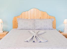 Sofia´s rooms, Кира Панагя
