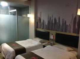 Thank Inn Chain Hotel Jiangxi Yichun Gaoan Ruiyang Avenue, Xiangfuguan (Jing'an yakınında)