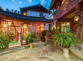 Lijiang Sunshine Nali Inn
