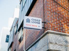 Chuls Lodge