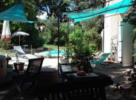 Villa Thermae . Pont du Gard, Ремулен (рядом с городом Saint-Bonnet-du-Gard)