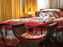 Petra Hotel, Ньиредьхаза
