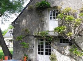 Gîte de la bergerie, Вилландри (рядом с городом Savonnières)