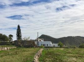 Holiday home Camino de la Vega del Cerrillo, Níjar (Lucainena de las Torres yakınında)