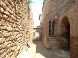 Qikou Travellers' House, Lin