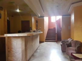 Prestige Hotel Centre ville, Yaoundé