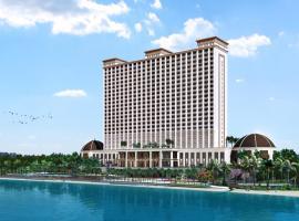 Xihu Resort Hotel