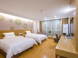 GreenTree Inn GuiZhou Anshun Xihang Road Business Hotel, Anshun (Huayandong yakınında)