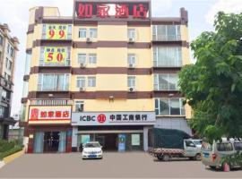 Home Inn Guangzhou Guangdong University of Foreign Studies Baiyun Avenue, Guangzhou (Jiangxia yakınında)