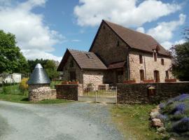 La ferme de la Baconnerie, Sainte-Marguerite-d'Elle (рядом с городом Saint-Clair-sur-l'Elle)