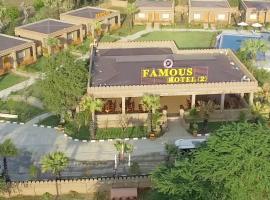 Famous Hotel Bagan 2