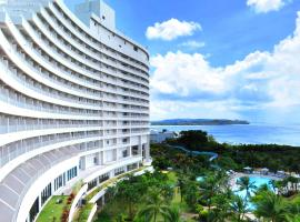 Hotel Nikko Guam