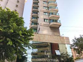Hotel Costa Victória