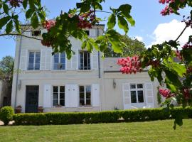 Le Clos Mademoiselle, Лош (рядом с городом Varennes)