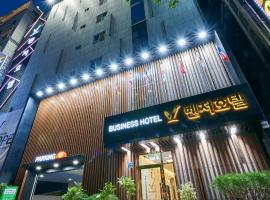 Venture Business Hotel