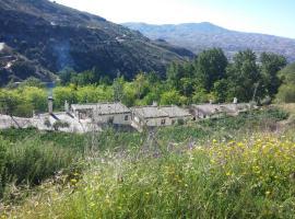 Turismo Rural & SPA El Cercado, Берчулес (рядом с городом Lobras)