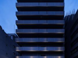 Nest Hotel Hakata Station