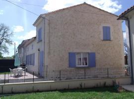 17 rue des blanchards, Clam (рядом с городом Saint-Maurice-de-Tavernole)
