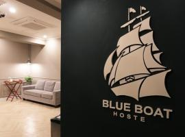 Blueboat Hostel Haeundae