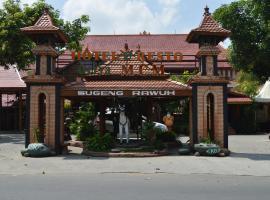 HOTEL&RESTO GRIYA MCM, Bojonegoro (рядом с городом Jenu)