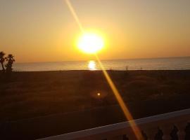 Preciosas vistas al mar, Монкофар (рядом с городом Чильчес)