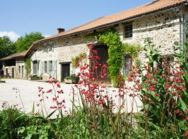 Wisteria Cottage, Les Landes (рядом с городом Massignac)