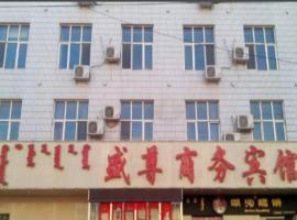 Shengzun Business Inn, Ningcheng