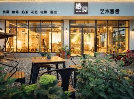I 30 Migliori Hotel Di Zhangjiajie Cina Da 11
