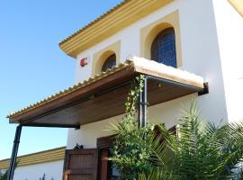 Cortijo De Tajar, Huétor-Tájar (рядом с городом Moraleda de Zafayona)