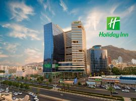 Holiday Inn - Makkah Al Aziziah