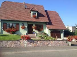 Gîte de Denis et Myriam, Wittisheim (рядом с городом Sundhouse)