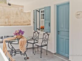 Vento Isolano Luxury Suites, Кира Панагя