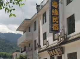 Yueyuan Guest House, Xiuning (Limukeng yakınında)